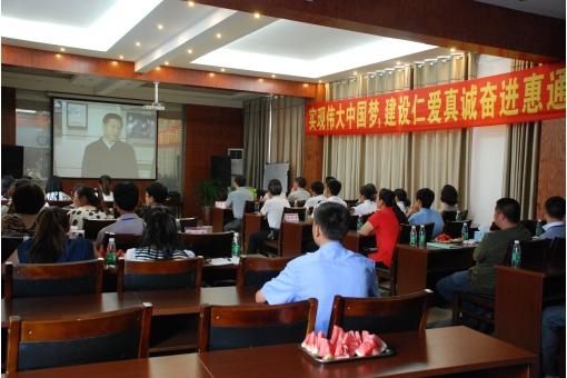 书记关于中国梦的视频